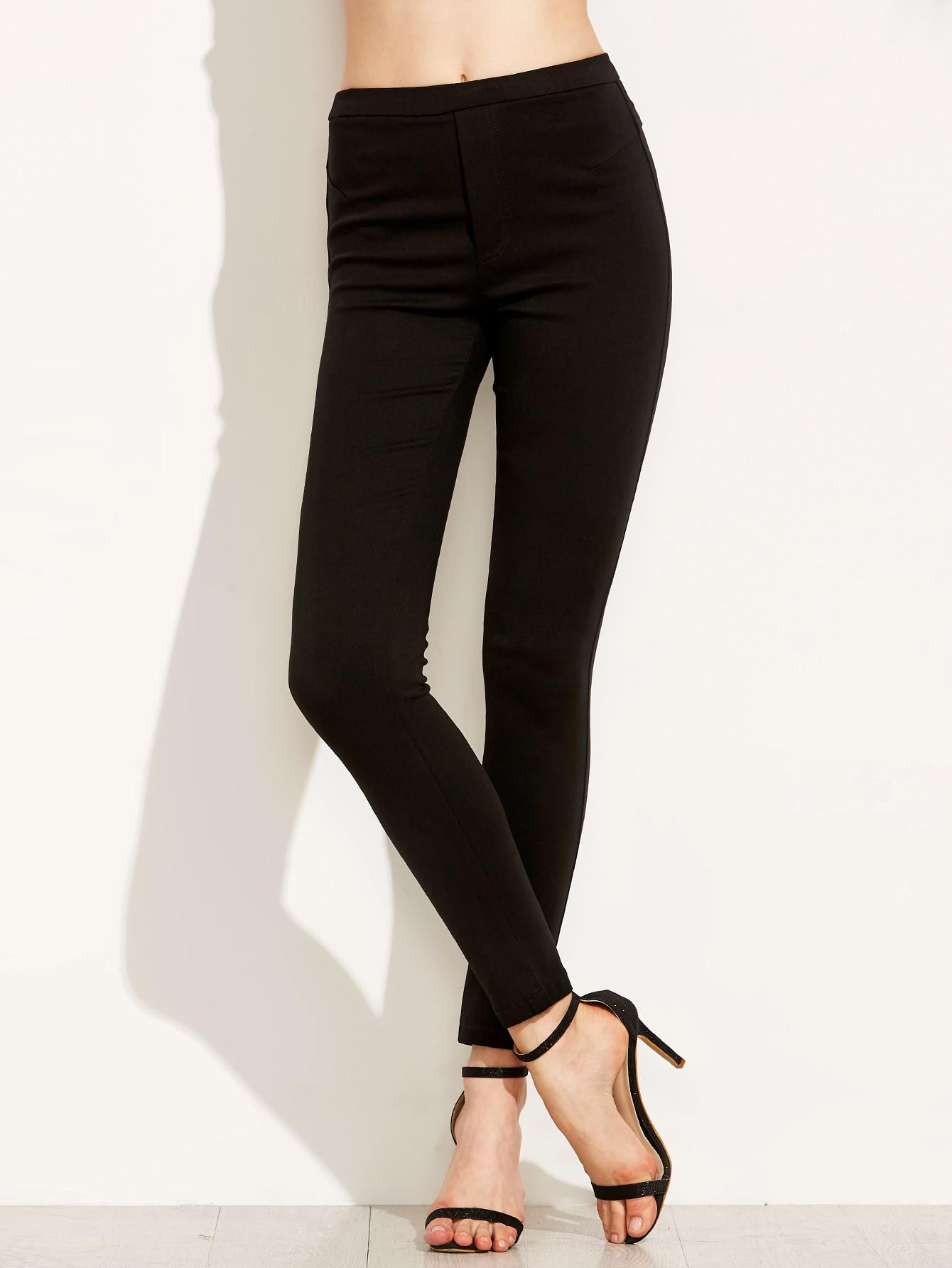 Black Elastic Waist Skinny Leggings